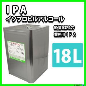 送料無料!3缶セット IPA イソプロピルアルコール 18L / 14kg/  脱脂 洗浄 シリコン...