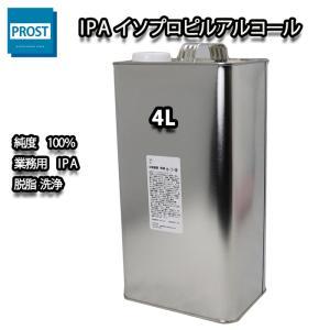 (商品内容) ●IPA(イソプロピルアルコール100%) 4L  ※小分けで無地缶に詰め替えてのお届...