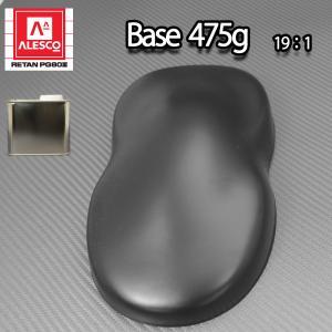 関西ペイントPG80 つや消し マット ブラック 475g /艶消し 黒 2液 自動車 ウレタン塗料|houtoku
