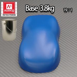 送料無料!関西ペイントPG80 つや消し マット ブルー 3.8kg /艶消し  2液 自動車 ウレタン塗料 青|houtoku