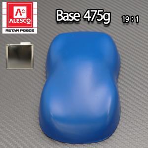 関西ペイントPG80 つや消し マット ブルー 475g /艶消し  2液 自動車 ウレタン塗料 青|houtoku