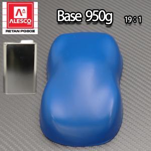 関西ペイントPG80 つや消し マット ブルー 950g /艶消し  2液 自動車 ウレタン塗料 青|houtoku
