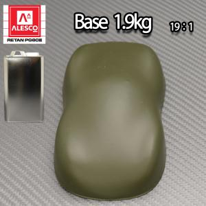 関西ペイントPG80 つや消し マット オリーブ グリーン 1.9kg /艶消し 2液 自動車 ウレタン塗料 ミリタリー|houtoku