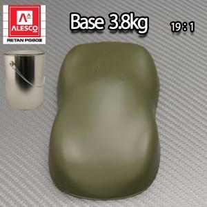 送料無料!関西ペイントPG80 つや消し マット オリーブグリーン 3.8kg /艶消し  2液 自動車 ウレタン塗料 ミリタリー