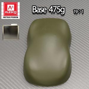 関西ペイントPG80 つや消し マット オリーブ グリーン 475g /艶消し  2液 ウレタン塗料 ミリタリー|houtoku