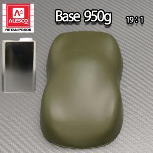 関西ペイントPG80 つや消し マット オリーブ グリーン 950g /艶消し  2液 自動車 ウレタン塗料 ミリタリー|houtoku