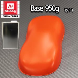 関西ペイントPG80 つや消し マット オレンジ 950g /艶消し  2液 自動車 ウレタン塗料|houtoku