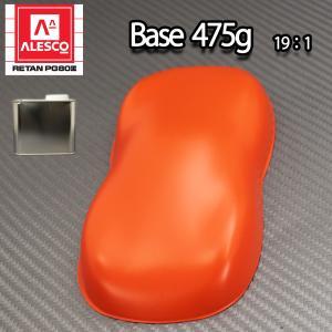 関西ペイントPG80 つや消し マット オレンジ 475g /艶消し  2液 ウレタン塗料|houtoku