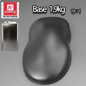 関西ペイントPG80 つや消し マット ブラック 1.9kg /艶消し 黒 2液 自動車 ウレタン塗料|houtoku