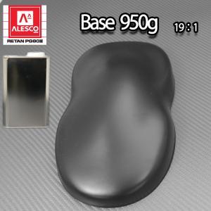 関西ペイントPG80 つや消し マット ブラック 950g /艶消し 黒 2液 自動車 ウレタン塗料|houtoku