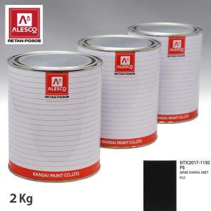 関西ペイント PG80 調色 プジョー F6 GRIS HARIA MET 2kg(原液)