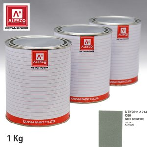 関西ペイント PG80 調色 ルノー C66 GRIS BEIGE(M) 1kg(原液)