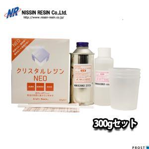 超難黄変 高透明 クリスタルレジンNEO エポキシ樹脂 300g|houtoku