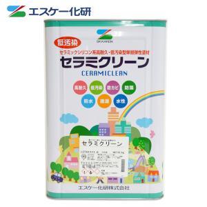 送料無料!セラミクリーン 16kg 白/淡彩色【メーカー直送便/代引不可】エスケー化研  外壁 塗料