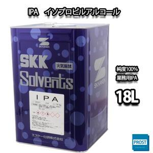 送料無料!エスケー化研 IPA イソプロピルアルコール 18L / 14kg/ 脱脂 洗浄 シリコン...