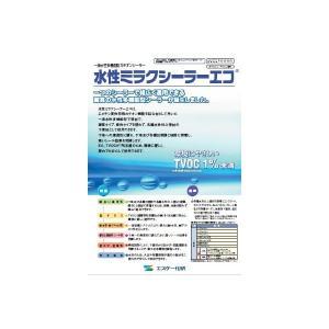 水性ミラクシーラーエコ 4kg クリヤー 小分け/エスケー化研 下塗材 塗料|houtoku|02