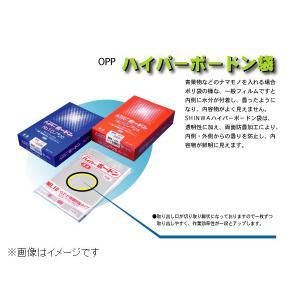 信和 OPPボードン袋 ハイパーボードン #20 No.12 4H 無地 1箱1000枚入り|houzainokura