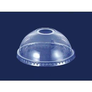フジナップ プラスチック容器 フジプラカップ ドーム蓋穴付12オンス用 φ97×43mm DD-92 1ケース2000個入り|houzainokura
