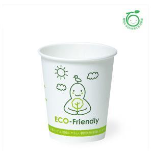 トーカン 間伐材紙コップ 5オンス SM-150 ECO-FRIENDLY 1ケース3000個入り|houzainokura