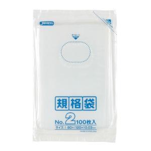 ジャパックス LD規格ポリ袋 0.03mm厚 No.2 K-02 80×120mm 1ケース20000枚入り|houzainokura