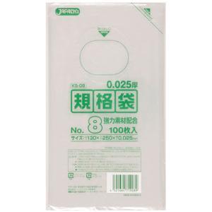ジャパックス LD規格ポリ袋 0.025mm厚 No.8 KS08 130×250mm 1ケース10000枚入り|houzainokura
