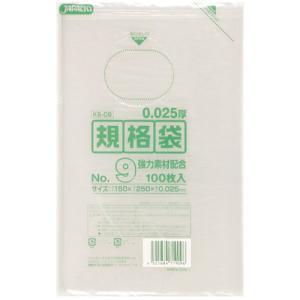 ジャパックス LD規格ポリ袋 0.025mm厚 No.9 KS09 150×250mm 1ケース8000枚入り|houzainokura