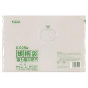 ジャパックス LD規格ポリ袋 0.025mm厚 No.11 KS11 200×300mm 1ケース6000枚入り|houzainokura