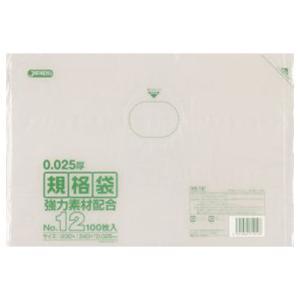 ジャパックス LD規格ポリ袋 0.025mm厚 No.12 KS12 230×340mm 1ケース4000枚入り|houzainokura