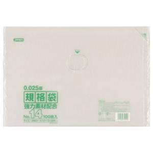 ジャパックス LD規格ポリ袋 0.025mm厚 No.14 KS14 280×410mm 1ケース3000枚入り|houzainokura