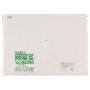 ジャパックス LD規格ポリ袋 0.025mm厚 No.19 KS19 400×550mm 1ケース1500枚入り|houzainokura