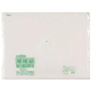 ジャパックス LD規格ポリ袋 0.025mm厚 No.20 KS20 460×600mm 1ケース1000枚入り|houzainokura