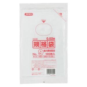 ジャパックス LD規格ポリ袋 0.02mm厚 No.9 KN09 150×250mm 1ケース14000枚入り|houzainokura