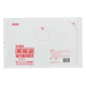 ジャパックス LD規格ポリ袋 0.02mm厚 No.11 KN11 200×300mm 1ケース10000枚入り|houzainokura