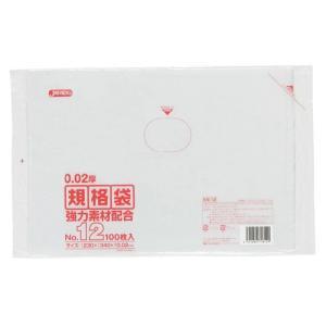 ジャパックス LD規格ポリ袋 0.02mm厚 No.12 KN12 230×340mm 1ケース8000枚入り|houzainokura