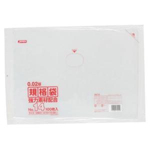 ジャパックス LD規格ポリ袋 0.02mm厚 No.14 KN14 280×410mm 1ケース4000枚入り|houzainokura