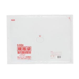 ジャパックス LD規格ポリ袋 0.02mm厚 No.17 KN17 360×500mm 1ケース2500枚入り|houzainokura