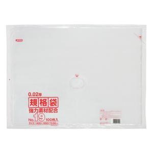 ジャパックス LD規格ポリ袋 0.02mm厚 No.19 KN19 400×550mm 1ケース2500枚入り|houzainokura