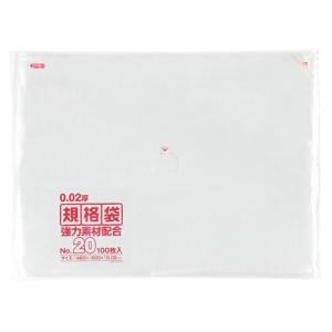 ジャパックス LD規格ポリ袋 0.02mm厚 No.20 KN20 460×600mm 1ケース2000枚入り|houzainokura