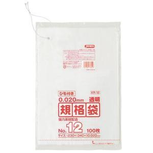 ジャパックス LD規格ポリ袋 0.02mm厚 No.12紐付き KR12 230×340mm 1ケース8000枚入り|houzainokura