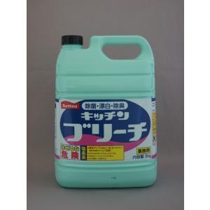 攝津製油 業務用塩素系漂白剤 セッツ キッチンブリーチ5Kg 1ケース3本入|houzainokura