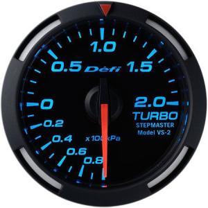 デフィ メーター レーサーゲージ (Racer Gauge) Φ52 ブルー ターボ計 -100kPa〜+200kPa DF06504 送料無料|howars