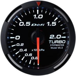 デフィ メーター レーサーゲージ (Racer Gauge) Φ52 ホワイト ターボ計 -100kPa〜+200kPa DF06506 送料無料|howars