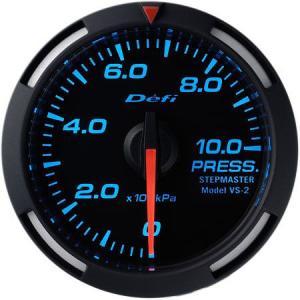 デフィ メーター レーサーゲージ (Racer Gauge) Φ52 ブルー 圧力計 (油圧計・燃圧計) 0〜1000kPa DF06604 送料無料|howars