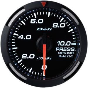 デフィ メーター レーサーゲージ (Racer Gauge) Φ52 ホワイト 圧力計 (油圧計・燃圧計) 0〜1000kPa DF06606 送料無料|howars