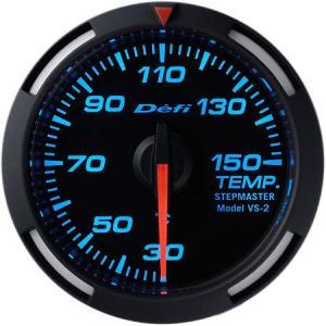 デフィ メーター レーサーゲージ (Racer Gauge) Φ52 ブルー 温度計 (油温計・水温計) 30〜150℃ DF06704 送料無料|howars