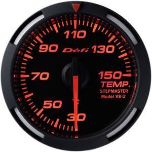 デフィ メーター レーサーゲージ (Racer Gauge) Φ52 レッド 温度計 (油温計・水温計) 30〜150℃ DF06705 送料無料|howars