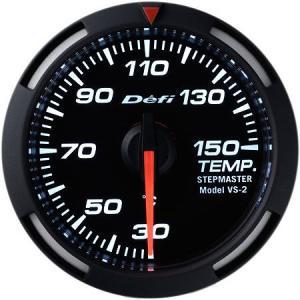 デフィ メーター レーサーゲージ (Racer Gauge) Φ52 ホワイト 温度計 (油温計・水温計) 30〜150℃ DF06706 送料無料|howars