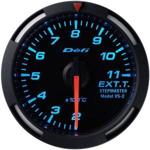 デフィ メーター レーサーゲージ (Racer Gauge) Φ52 ブルー 排気温度計 200〜1100℃ DF06804 送料無料|howars