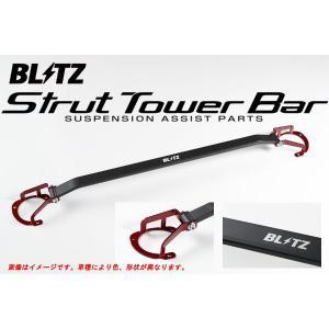 ブリッツ BLITZ タワーバー ストラットタワーバー フロント用 WRX STI VAB EJ20 14/08-|howars