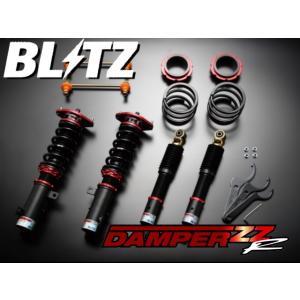 送料無料 マツダスピードアクセラ BK3P 06/06-09/06  BLITZ ZZ-R DAMPER ブリッツ フルタップ車高調キット|howars